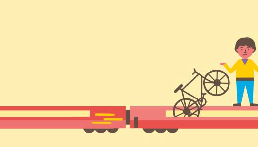 ÖBB: Zug um Zug radloser