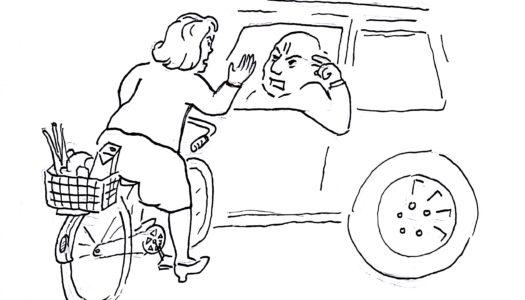 Beim Verlassen des Radweges: Vorsicht!