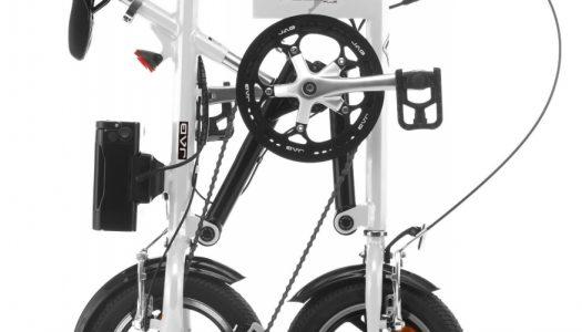 Klappen und stromen: E-Falträder im Drahtesel-Test